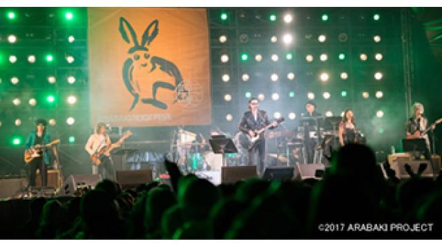 7/26(日) 15:00~ 『ARABAKI ROCK FEST.10-19 GREAT SESSION 10年分一挙放送!Part.1』ほか