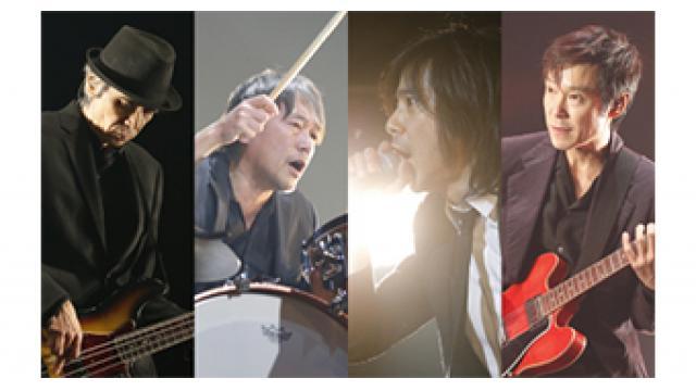 7/15(水) 21:00~ 『エレファントカシマシ 2009年 日比谷野外音楽堂』