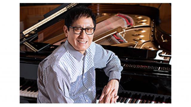 9/23(水) 19:00~ 『「僕らの音楽」presents 武部聡志 ピアノデイズ 後篇』