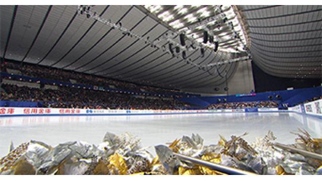 10/24(土) 11:45~ 『フィギュアスケートブロック大会 東京選手権』