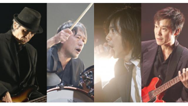 10/18(日) 19:00~ 『エレファントカシマシ デビュー25周年 SPECIAL LIVE さいたまスーパーアリーナ』