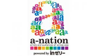 10/26(日)18:00~ a-nation 2014 stadium fes.0829