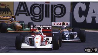 12/7(日)21:00~ F1 LEGENDS THE BEST GP '93-94 '93開幕戦 南アフリカGP