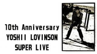 12/03(水)20:30~  10th Anniversary YOSHII LOVINSON SUPER LIVE