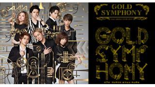 12/06(土)21:00~ AAA ARENA TOUR 2014 -Gold Symphony- ver.フジテレビNEXT