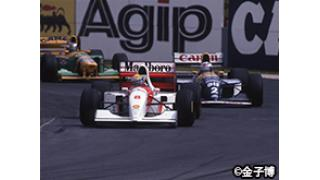 2/1(日)21:00~ F1 LEGENDS THE BEST GP '93-94 94第4戦 モナコGP