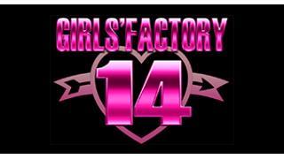 12/27(土)05:00~13:00   GIRLS' FACTORY 14 完全版  【Day1】|【Day2】一挙放送!