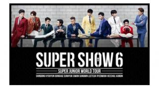 """6/23(火)23:00~ SUPER JUNIOR WORLD TOUR """"SUPER SHOW 6"""" in TOKYO"""