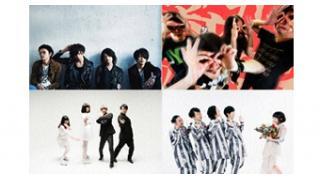 01/04(日)26:00~  LIVE FACTORY 2014 in Zepp TOKYO<完全版>