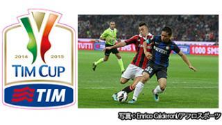 【生中継】3/5(木)28:35~ コッパ・イタリア2014/2015 準決勝1stleg ユヴェントス vs フィオレンティーナ