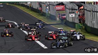 【生中継】4/12(日)14:50~ 2015 F1グランプリ 第3戦 中国GP 決勝