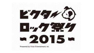 4/26(日)19:00~ ビクターロック祭り~2015~