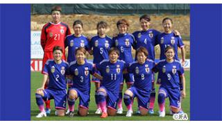 【ネクスマフットボール】FIFA 女子ワールドカップ カナダ2015 日本戦 ほか