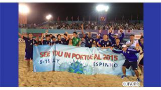 【生中継】07/19(日) 24:50~ FIFA ビーチサッカー ワールドカップ ポルトガル 2015 3位決定戦・決勝