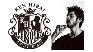 07/17(金) 21:00~ KEN HIRAI 20th Anniversary Opening Special Exclusive Selection!!~平井堅デビュー20周年イヤー幕開けライブ&ロングインタビュー~