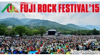 【ネクスマプレミアムライブ】FUJI ROCK FESTIVAL '15 ほか