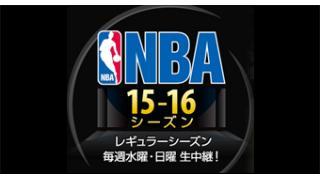 【生中継】01/10(日) 12:00~ NBA 15-16シーズン ゴールデンステイト・ウォリアーズ vs サクラメント・キングス ほか