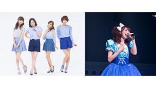 11/14(土) 16:00~ Sphere BEST live 2015ミッション イン トロッコ!!!!|18:00~ 戸松遥 3rd Live Tour 2015 Welcome!Harukarisk*Land!!!