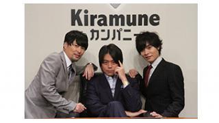 12/15(火) 22:00~ Kiramuneカンパニー増刊号1.5
