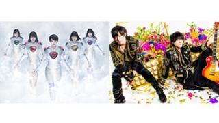 【ネクスマプレミアムライブ】GRANRODEO COUNTDOWN SPECIAL LIVE 2015~2016、第一回 ゆく桃くる桃「笑顔ある未来」