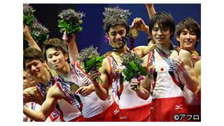 01/02(土) 09:00~ 体操世界選手権2015 男子団体&男子個人総合