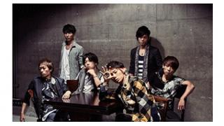 """02/05(金) 20:00~ UVERworld """"15&10"""" Anniversary Tour スペシャルインタビュー"""