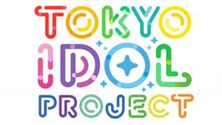 03/31(木) 24:30~ 『Cheeky Parade×TOKYO IDOL LIVE THE INNER MUSCLE第3弾/IDOL LOVEをあなたに!Valentine's Day Special LIVE』