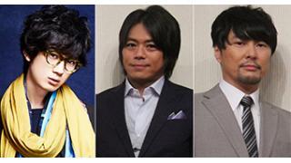 03/15(火) 22:00~ 『Kiramuneカンパニー3.0』