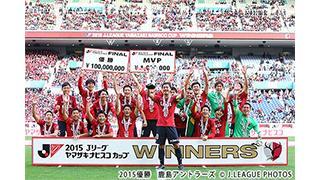 【生中継】08/31(水) 19:20~  『2016 Jリーグ YBCルヴァンカップ ノックアウトステージ 準々決勝 第1試合 FC東京vsアビスパ福岡』ほか
