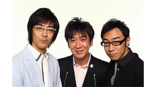03/26(土) 21:00~ 東京03ライブ 『時間に解決させないで』