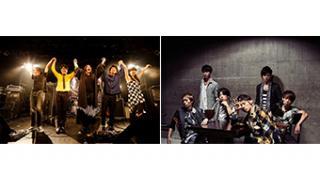 """【ネクスマプレミアムライブ】『ベース・ロワイアル』&『UVERworld """"15&10"""" Anniversary Tour』"""