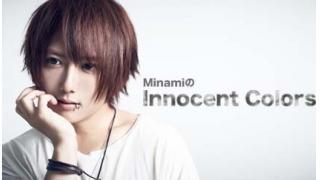 第6回 Minami(ex.RoNo☆Cro)の Innocent Colors【ゲスト:サポートドラマー 優太】