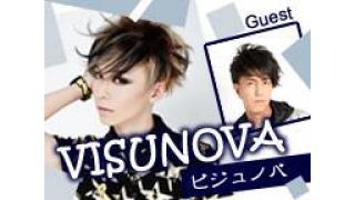 【MC:Sato】V系カウンタートーク番組『VISUNOVA』スタートです!【ゲスト:石月努】