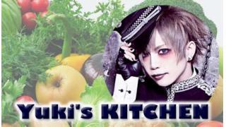 「Yuki's KITCHEN」略して「ユキチ」