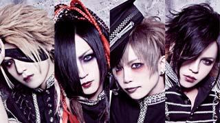 【LIVE】リライゾ presents 12ヶ月ワンマン「Ⅻの大罪」 YUKI Birthday『二月九日』完全生中継!