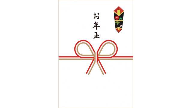 HIDE×HIDEチャンネル【お年玉企画】