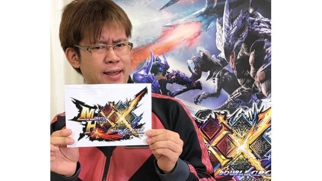 8月28日は小嶋プロデューサーが来ます!「モンスターハンターダブルクロスの感想!」お便り募集!!