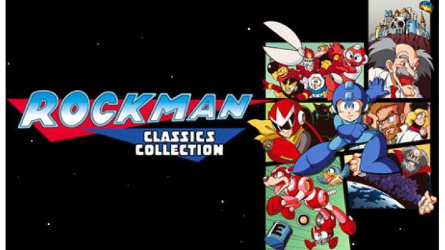 5月31日はロックマンゲーム実況最終回!ゲストになんとウッチーさんが来てくれます。