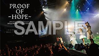【Q'ulle / キュール・ NEWS】8/7(日)Q'ulle 2nd DVD / Proof of ~HOPE~ 発売記念 「WWW篇」上映会のご案内