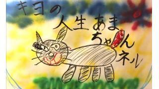 【1周年企画】ゲーム実況者人狼 開催!