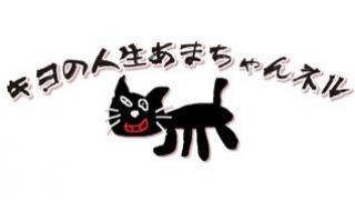 【1周年企画】第三回 ゲーム実況者人狼 終了!