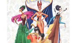 ダークファンタジーの四天王かな? ポケモンをインスパイアしたファッション・コンセプトアートを海外デザイナーが公開