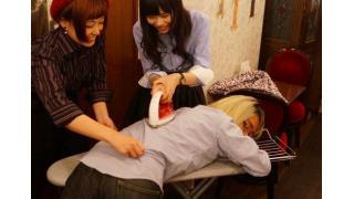 【体験レポ】メイドさんがシャツにアイロンをかけてくれる「アイロンメイドカフェ」開催!