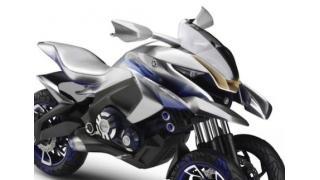 ヤマハの新型コンセプトバイク「01GEN」は3輪タイプの仮面ライダー系