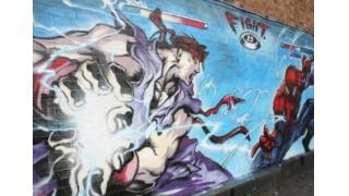 マリオが飛び、リュウが波動拳!海外のストリート・ゲームアートが超COOL!