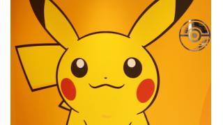 【フォト&ムービー】池袋に誕生する「ポケモンセンター メガトウキョー」の内覧会に行ってきた!