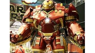 ガチすぎて世界がドン引き ホットトイズが巨大なアイアンマン・ハルクバスターを披露