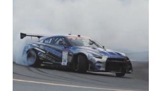 箱根を200キロ超で全開走行 峠をガチのプロレーシングドライバーが攻めたらこうなる