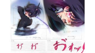 「艦これ」自主制作アニメコンテ公開 作者は「初音ミク」アニメMVで注目を浴びたクリエイター・椎香貞正