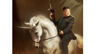 金正恩が米軍と戦う「Glorious Leader!」 無慈悲なハッキングによりデータが破壊される